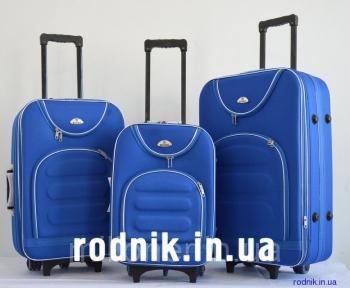 Набор чемоданов BONROLUX (Poland) 3 в 1