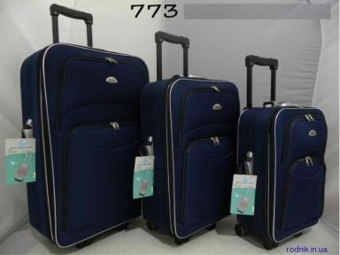 Набор чемоданов ROGAL 773 (Польша) 3 в 1